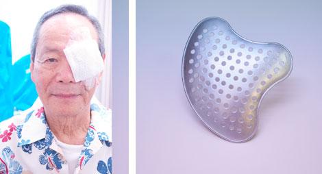 実際に使用する眼帯